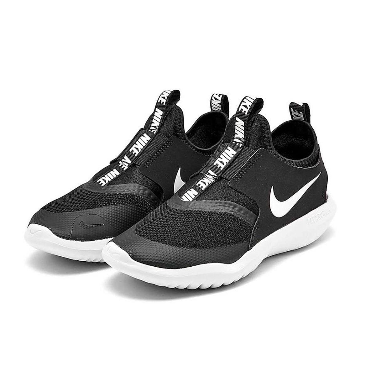 Tenis-Infantil-Nike-Flex-Runner--27-ao-33--